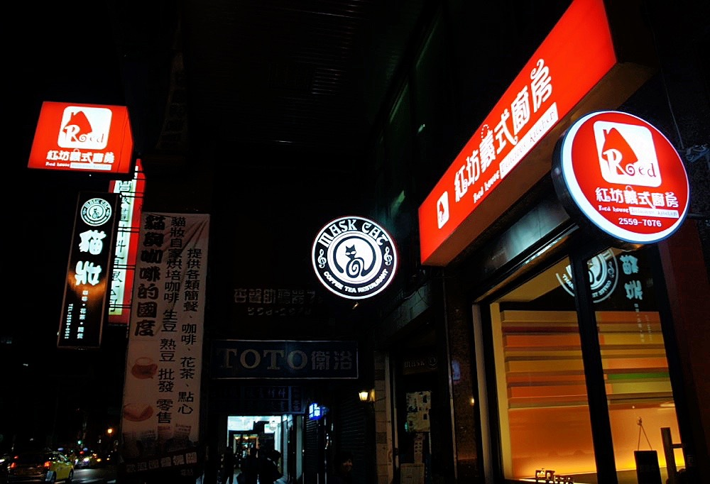 Taipei Jiaosi Jingtong Walk 05