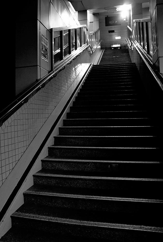 Taipei Jiaosi Jingtong Walk 09