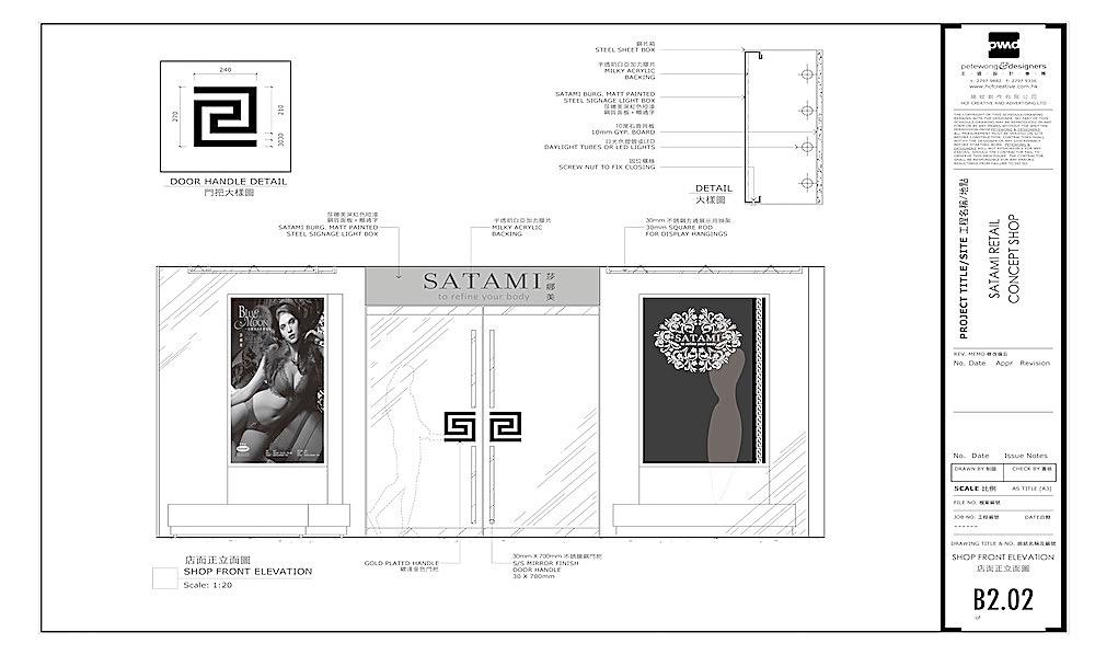 Satami Concept Shop Ec Page 10