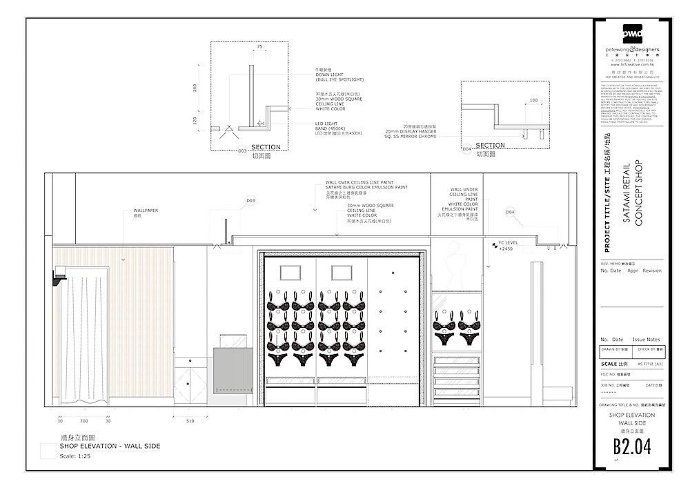 Satami Concept Shop Ec Page 12