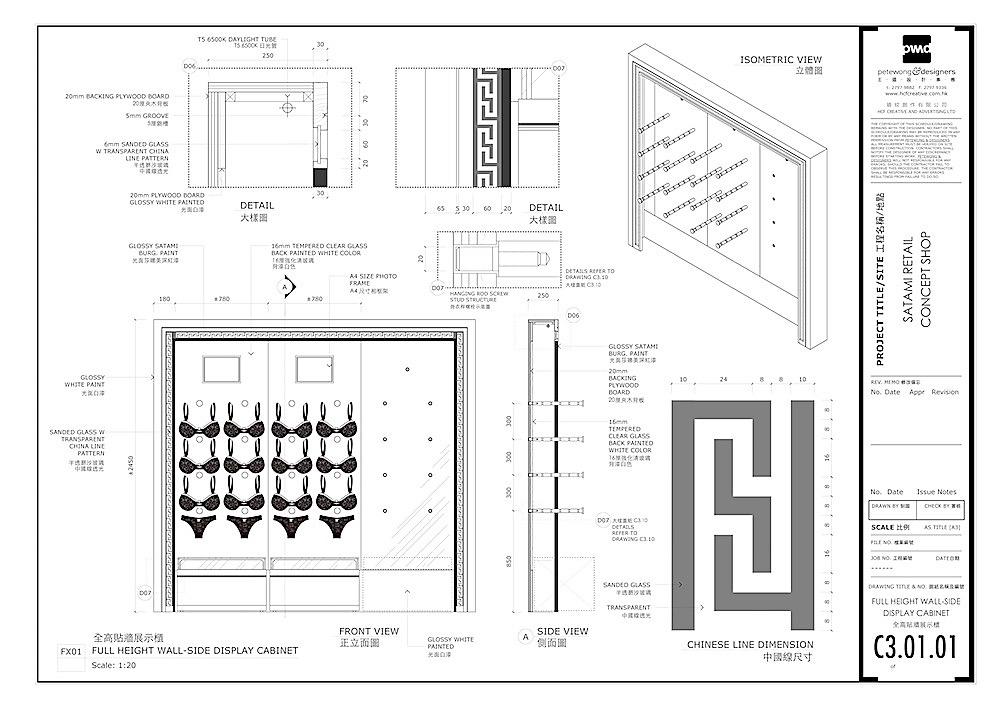 Satami Concept Shop Ec Page 14