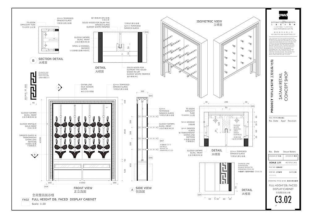 Satami Concept Shop Ec Page 15