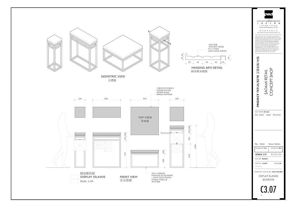 Satami Concept Shop Ec Page 20