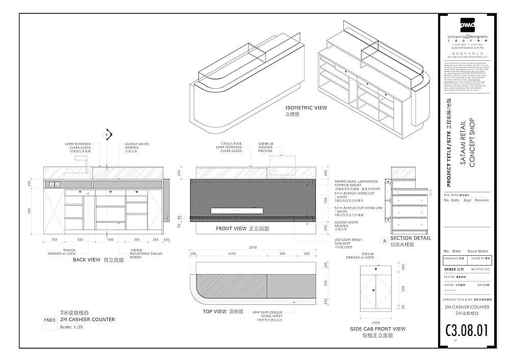 Satami Concept Shop Ec Page 21