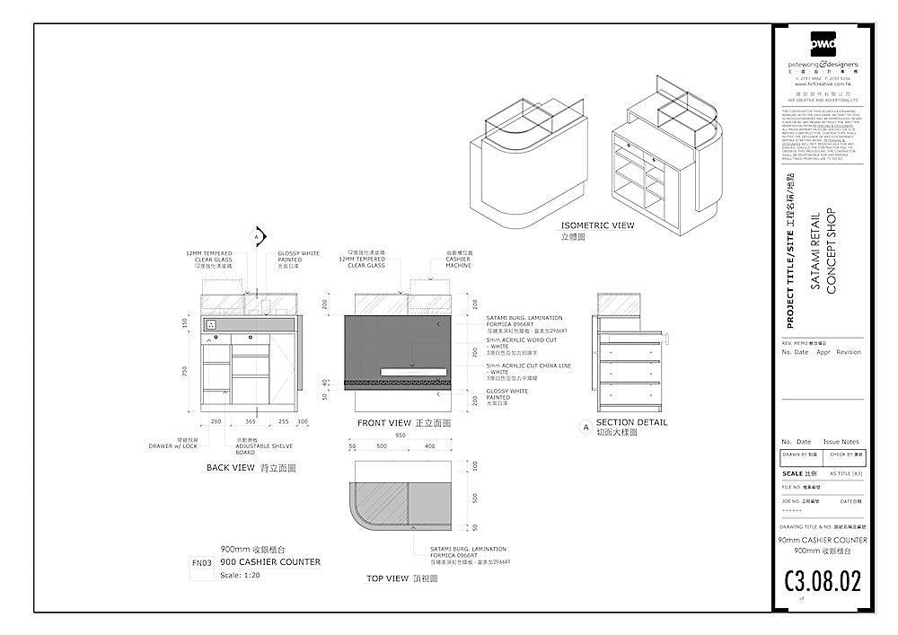 Satami Concept Shop Ec Page 22