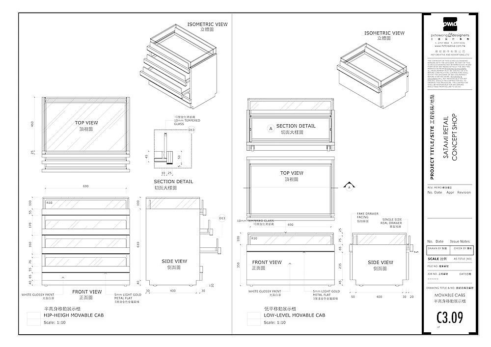 Satami Concept Shop Ec Page 23