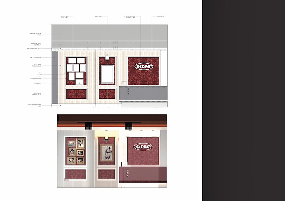 The Concept Shop Book Page 14
