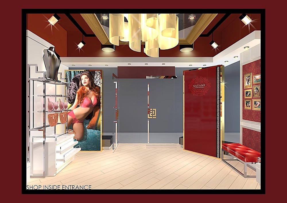 The Concept Shop Book Page 18