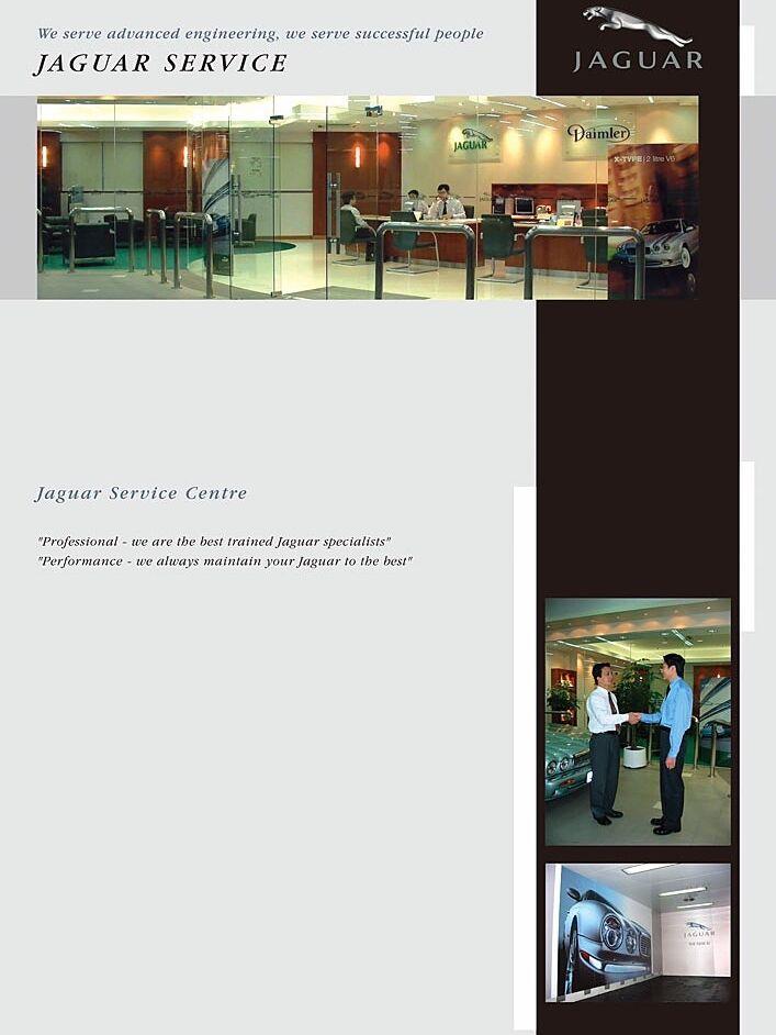 Jaguar Service Info Kit 02