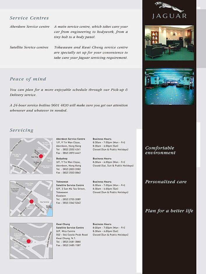 Jaguar Service Info Kit 03