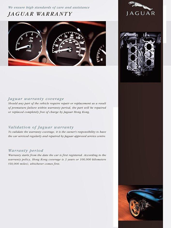 Jaguar Service Info Kit 04