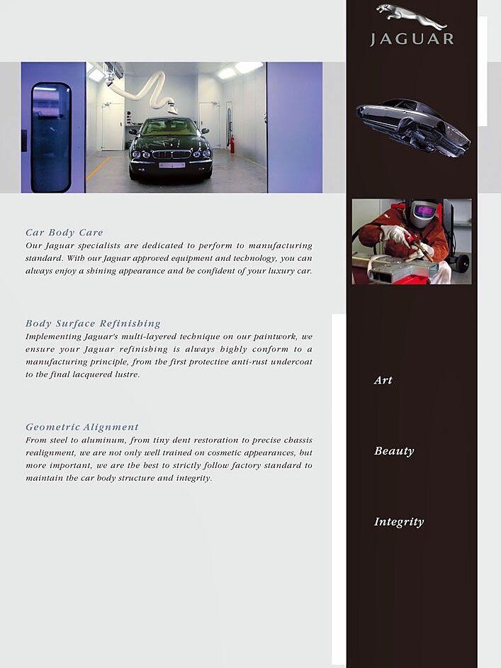 Jaguar Service Info Kit 07