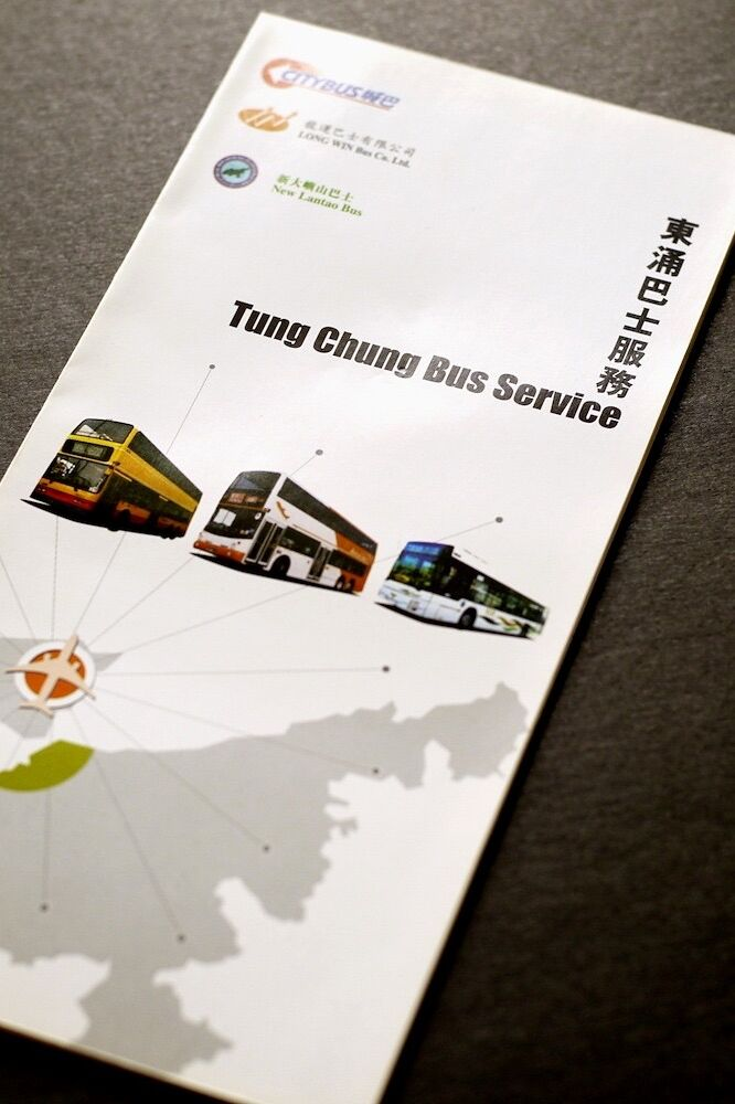 Longwin North Lantau Info Guide 03