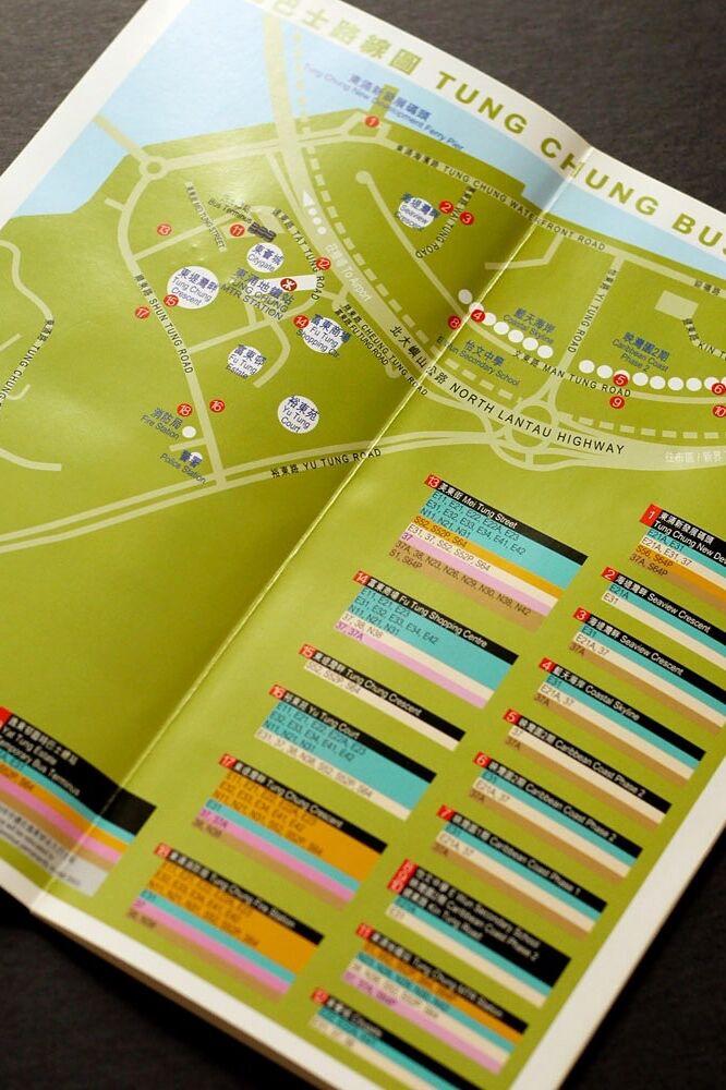 Longwin North Lantau Info Guide 04
