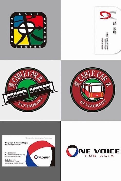 Misc Corporate Visual Identities 12