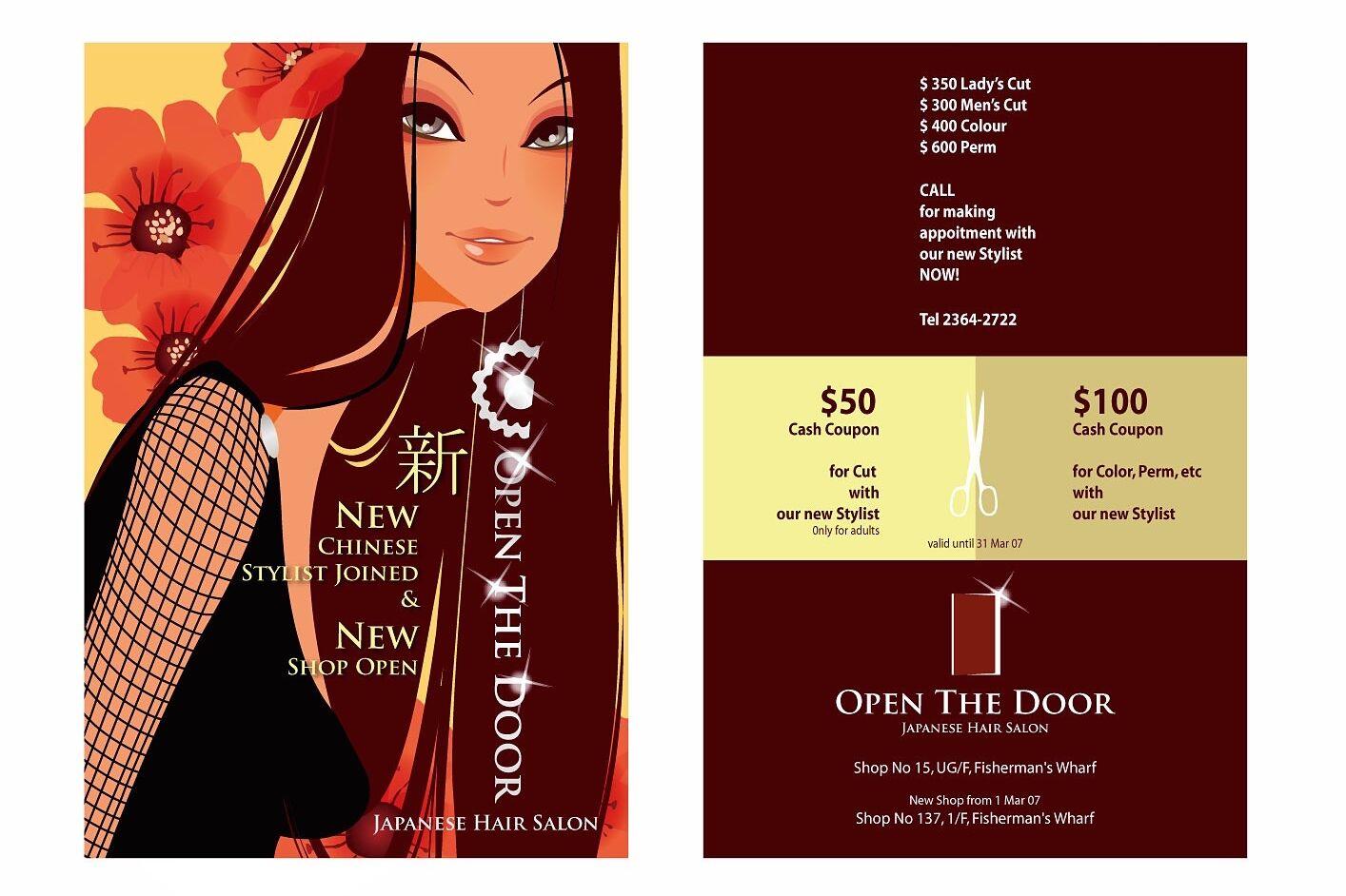 Open The Door Hair Salon 07