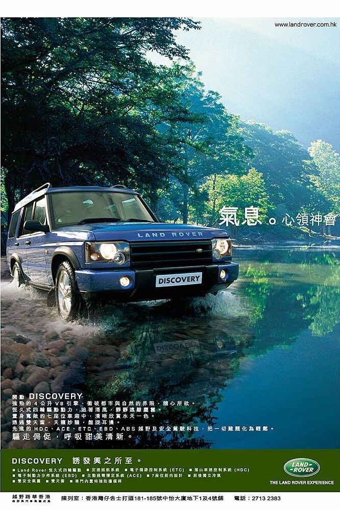 Discovery2003 01