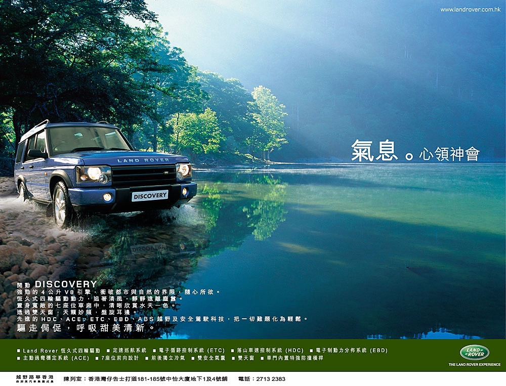 Discovery2003 02