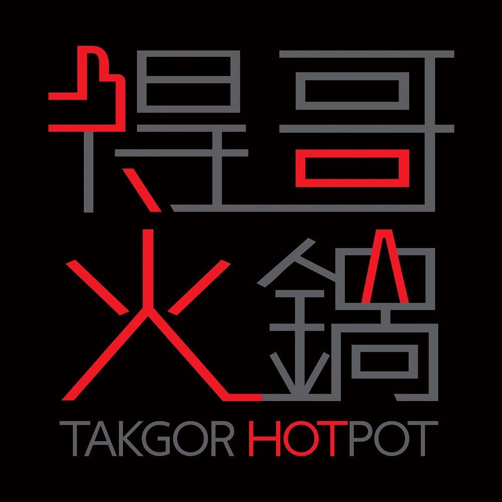 Takgor Hotpot 00