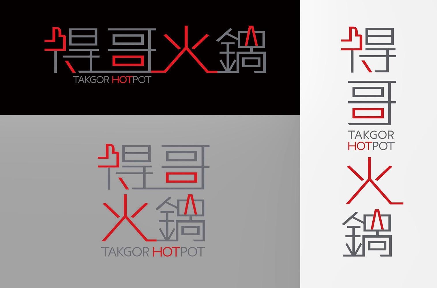 Takgor Hotpot 03