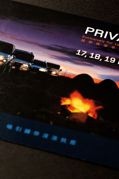 Land Rover Private Sales Card 01