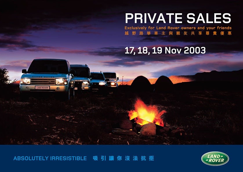Land Rover Private Sales Card F