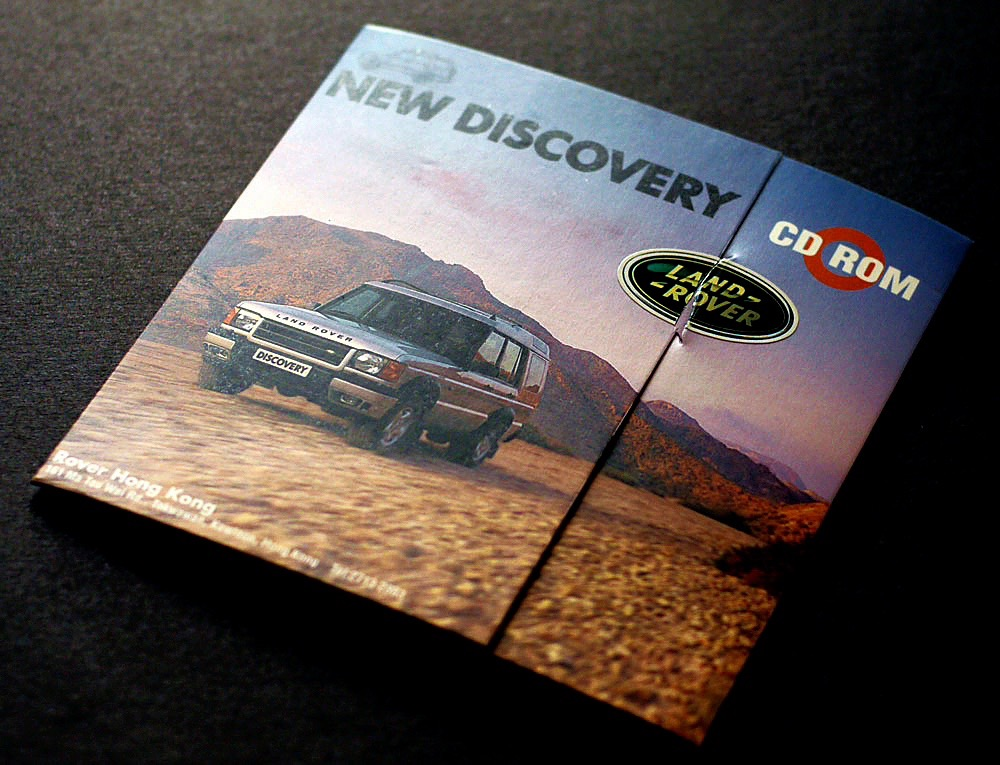 New Discovery Launch Cd 07