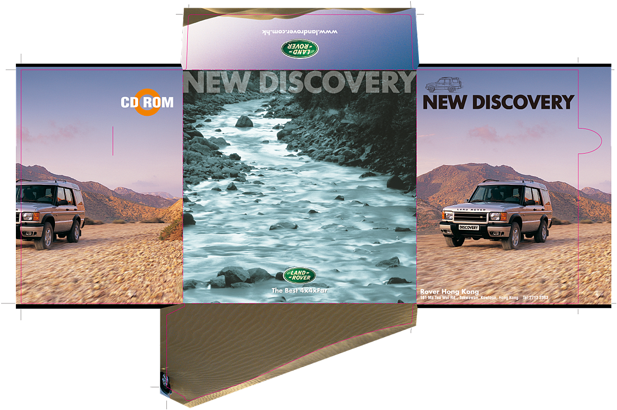 New Discovery Launch Cd Jacket 1