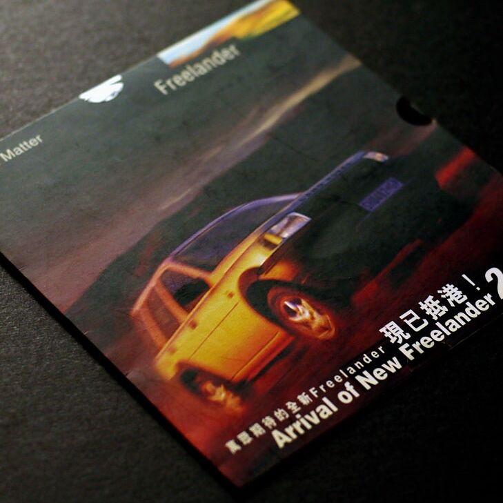 New Freelander 2000 Invitation 01