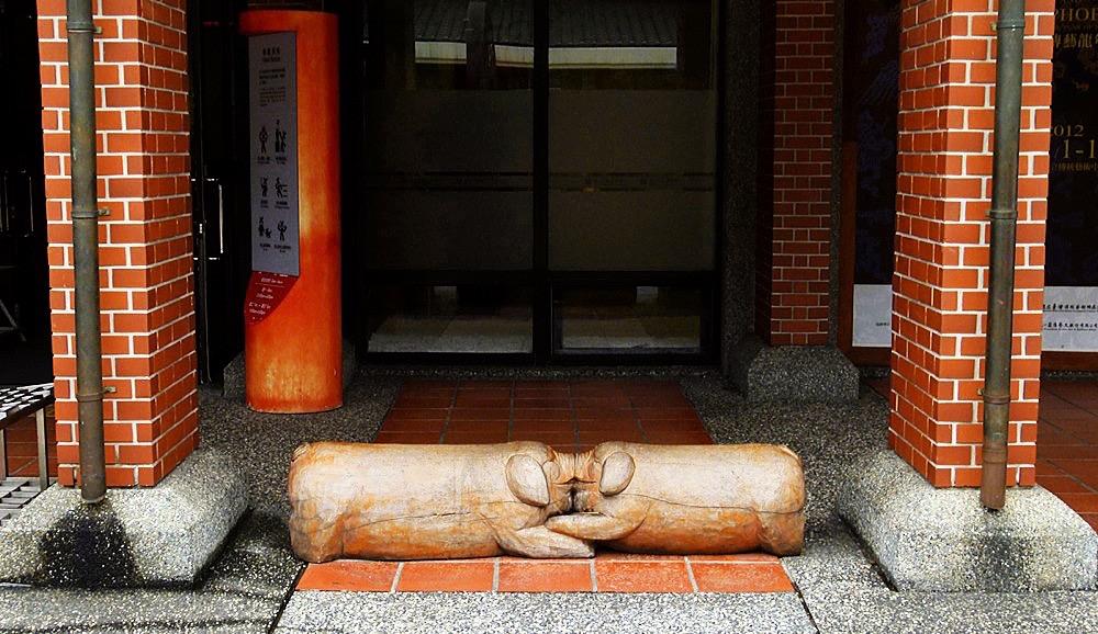 2012 Taipei Yilan Hautong Walk 034