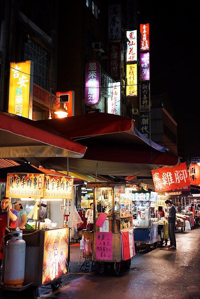 2012 Taipei Yilan Hautong Walk 047