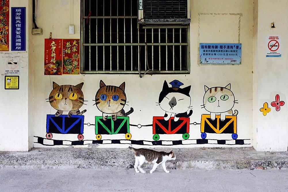 2012 Taipei Yilan Hautong Walk 070