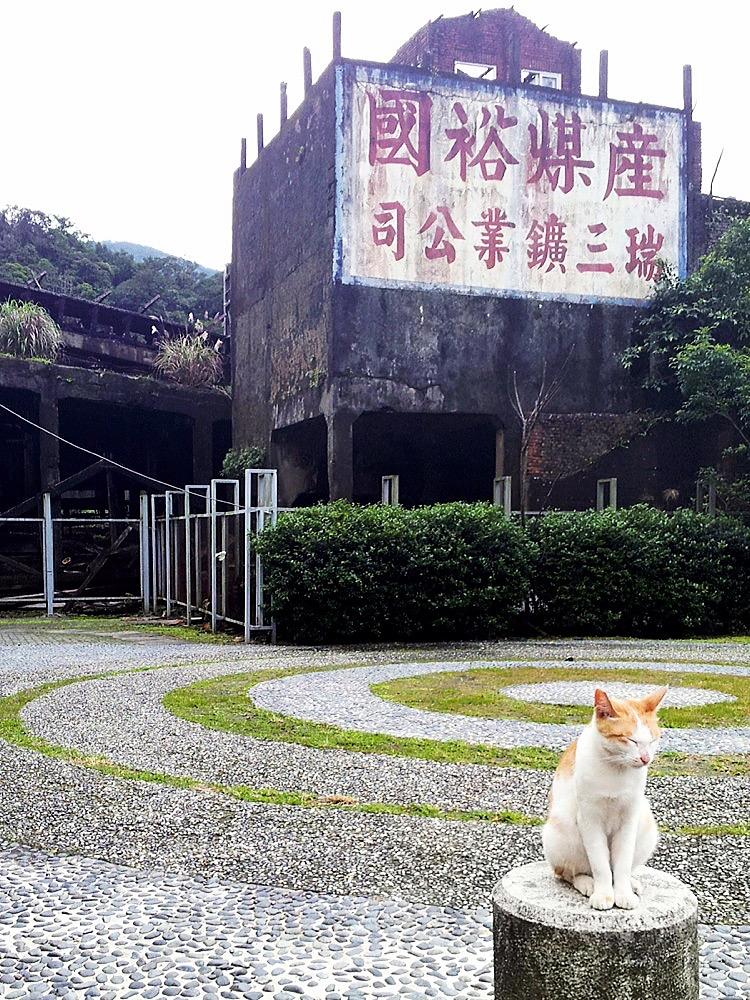 2012 Taipei Yilan Hautong Walk 074