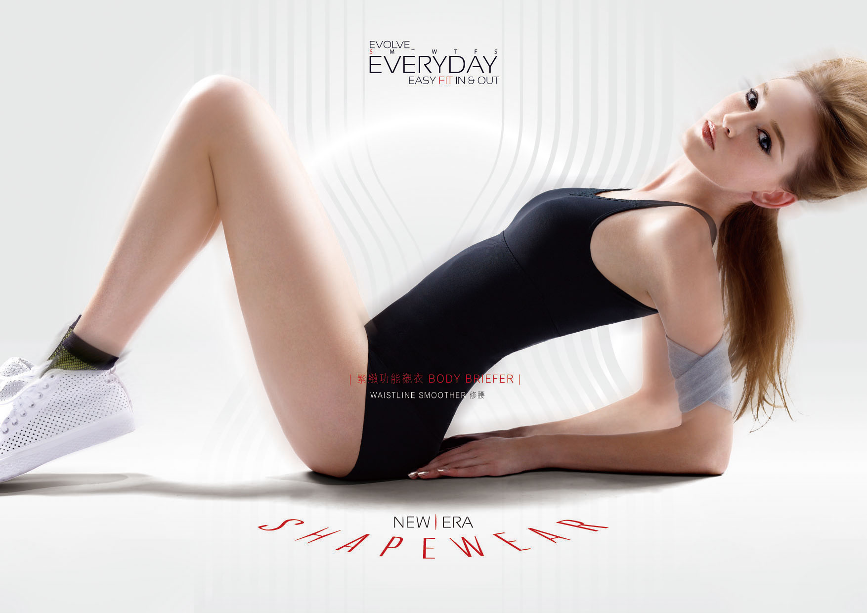 Satami Shapewear 2012 Fw 02