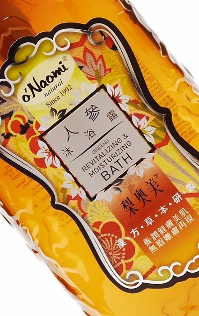 Onaomi Chinese Series Bottle Labels 01