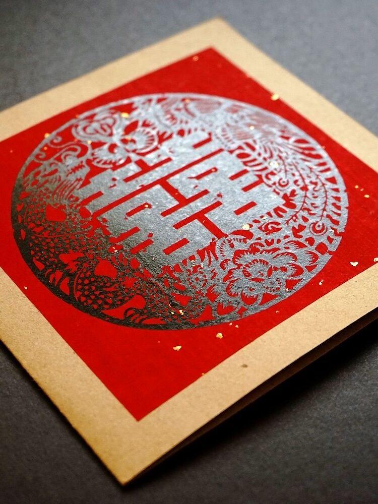 Handmade Wedding Card 002
