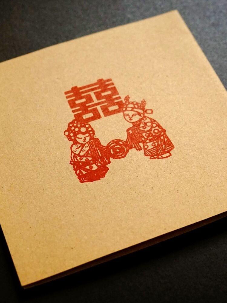 Handmade Wedding Card 004