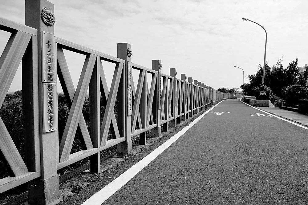 Tayt Walk 2014 033