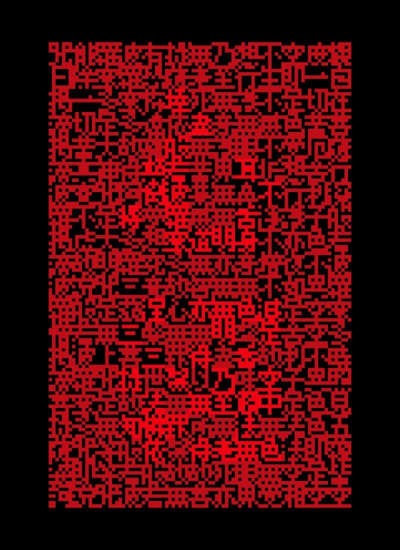 Heart Sutra Pixel Art 01