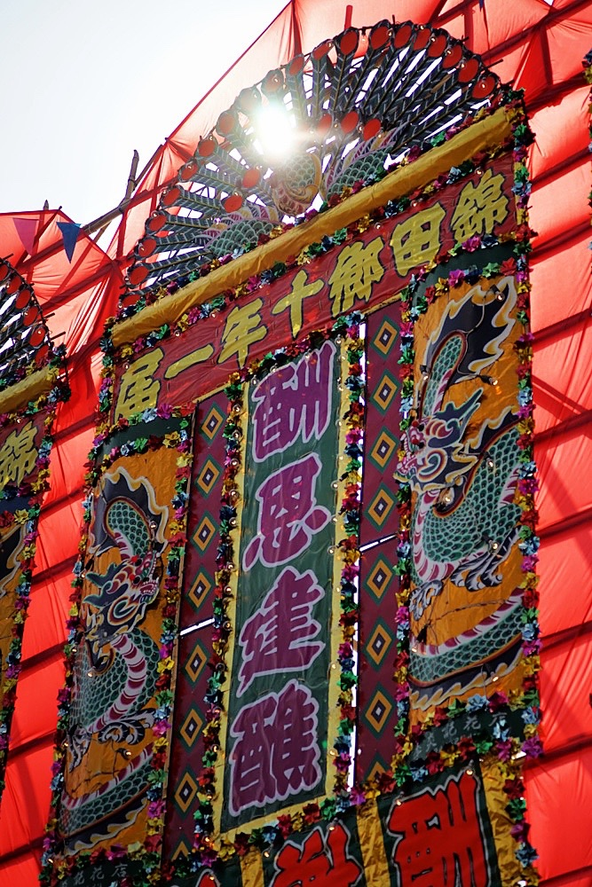 The 33rd Kam Tin 10 Year Festival Amp Rituals 2015 134