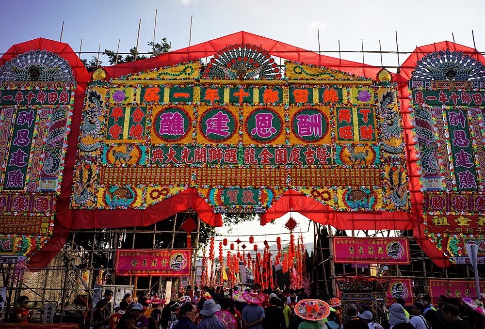 The 33rd Kam Tin 10 Year Festival Amp Rituals 2015 152