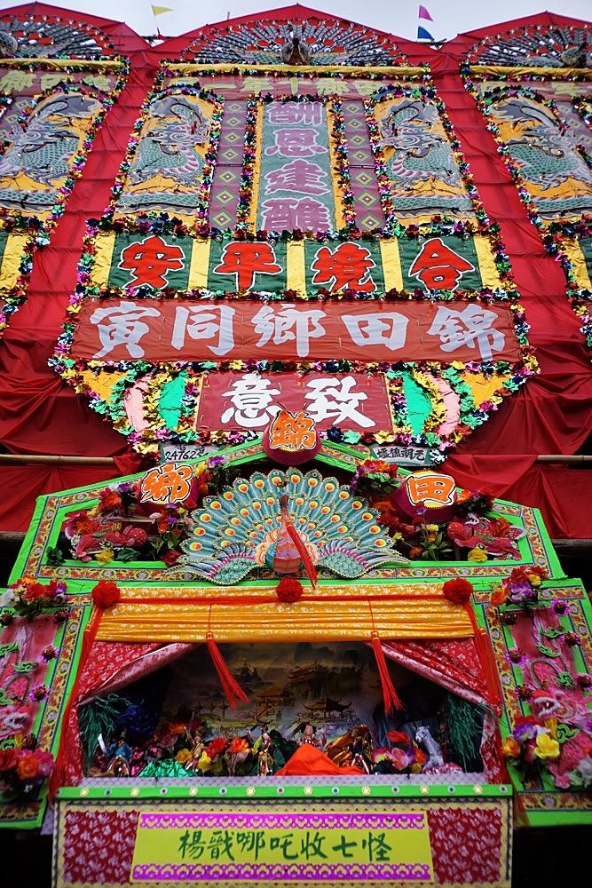 The 33rd Kam Tin 10 Year Festival Amp Rituals 2015 40