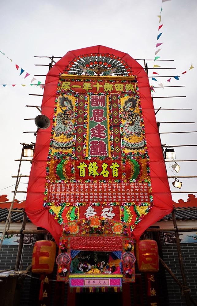 The 33rd Kam Tin 10 Year Festival Amp Rituals 2015 44