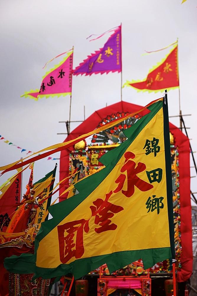 The 33rd Kam Tin 10 Year Festival Amp Rituals 2015 65