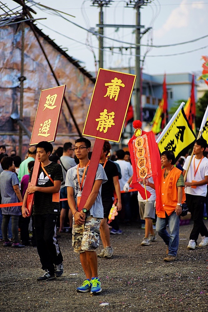 The 33rd Kam Tin 10 Year Festival Amp Rituals 2015 97