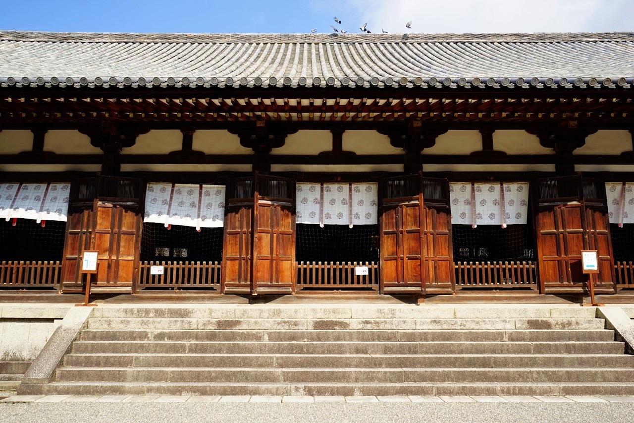 A Walk In Early 2017 Japan Kansai Area 029