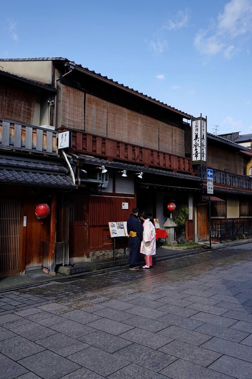 A Walk In Early 2017 Japan Kansai Area 043