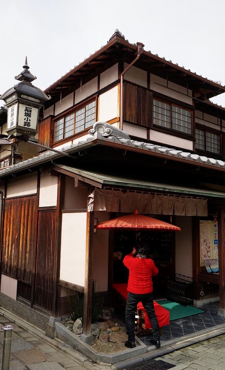 A Walk In Early 2017 Japan Kansai Area 046