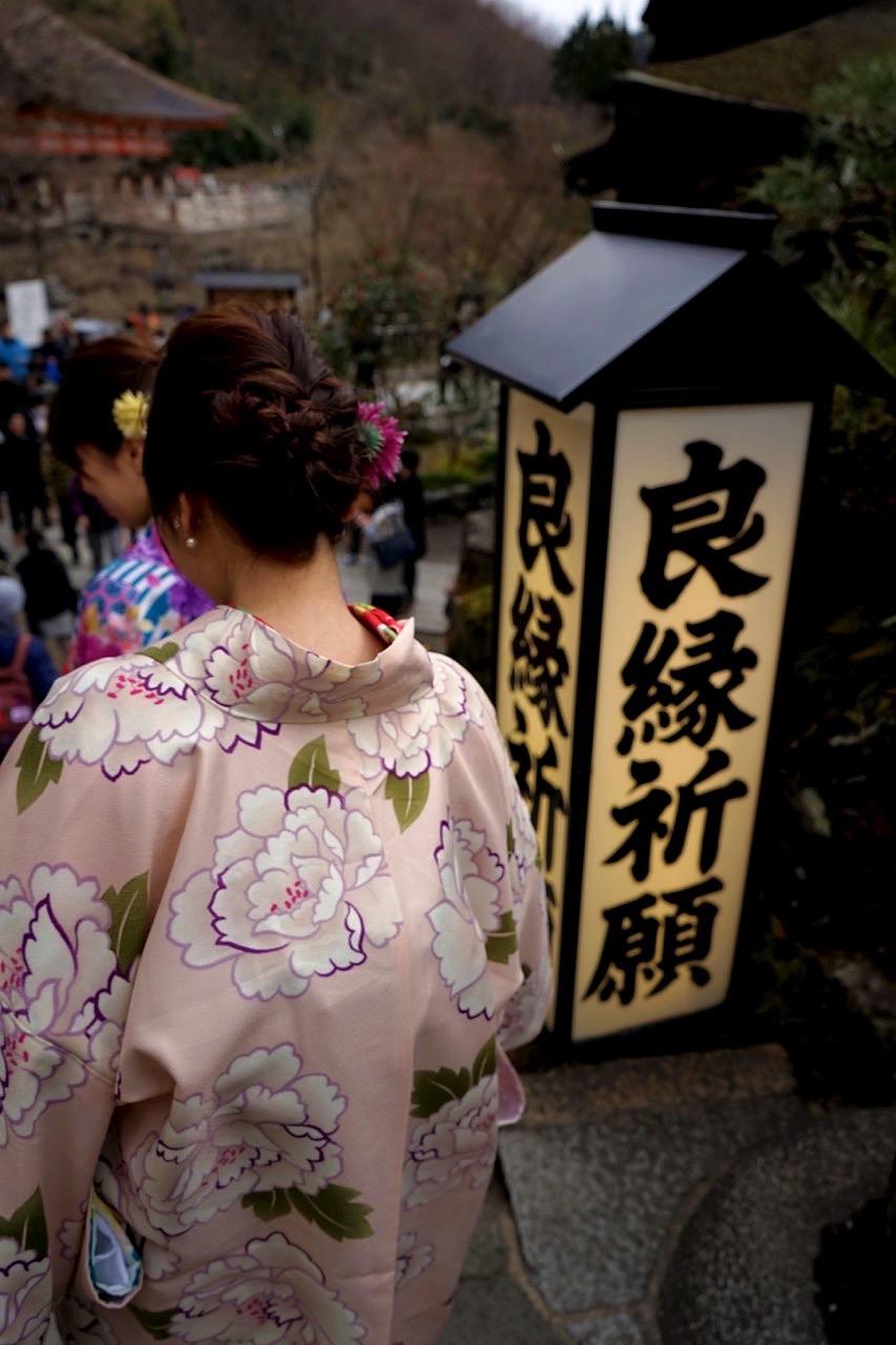 A Walk In Early 2017 Japan Kansai Area 055