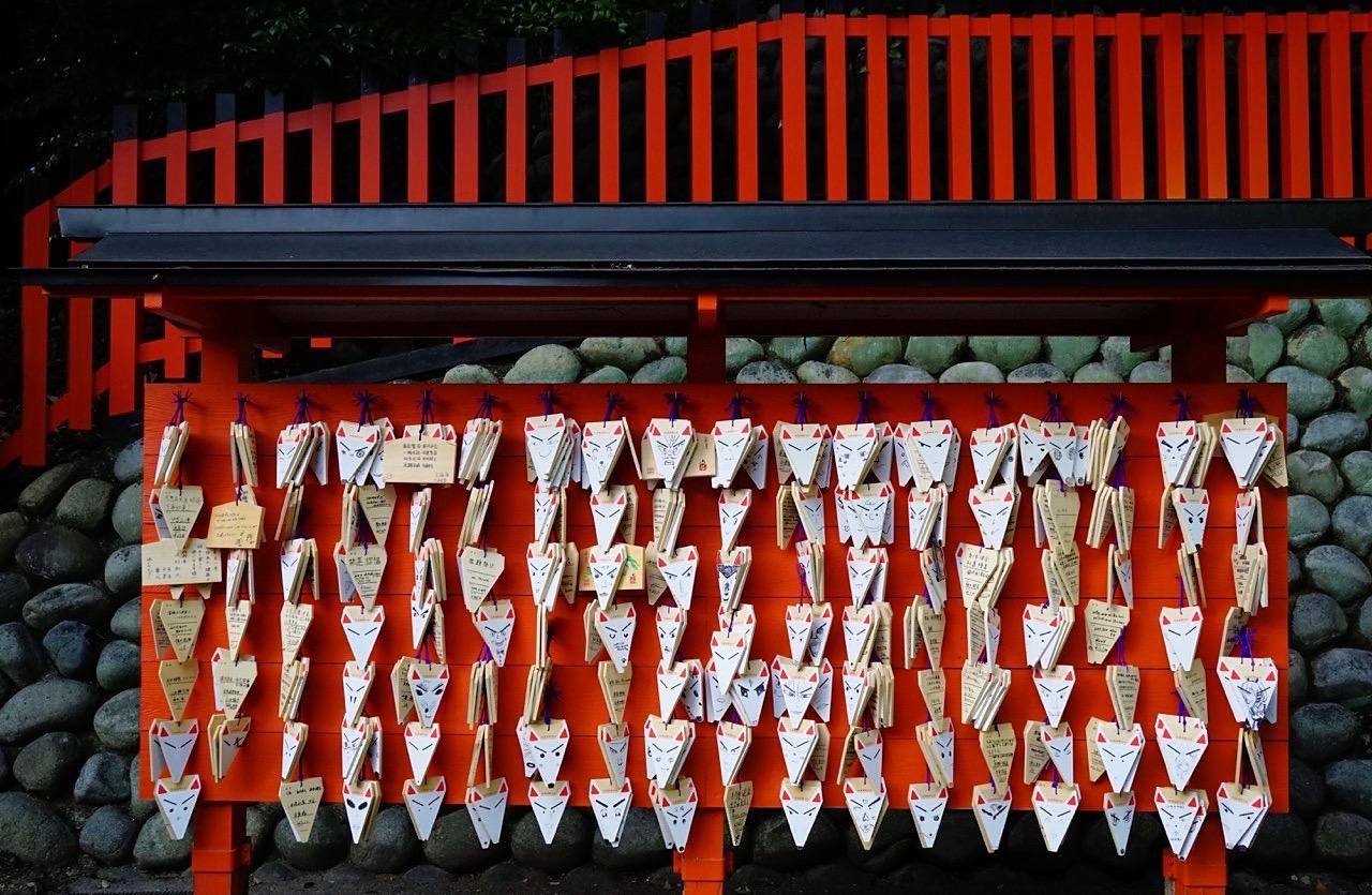 A Walk In Early 2017 Japan Kansai Area 061